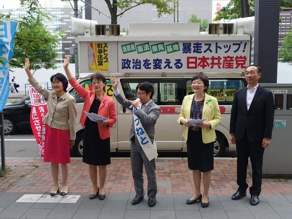 訴える森道国政相談室長(中央)と(左から)佐野、菊地、真下、宮川の各道議